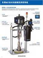 五加侖壓盤供料系統