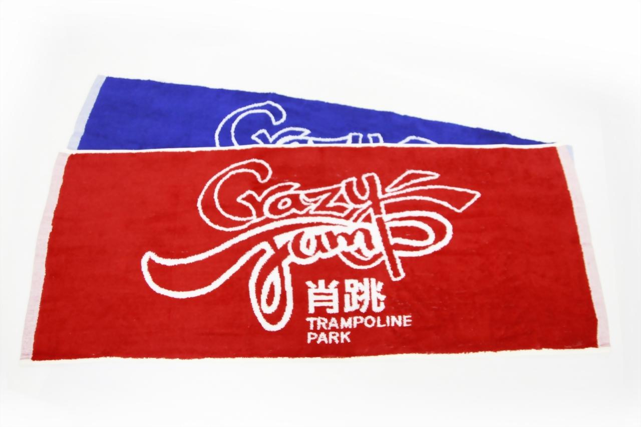 肖跳運動毛巾