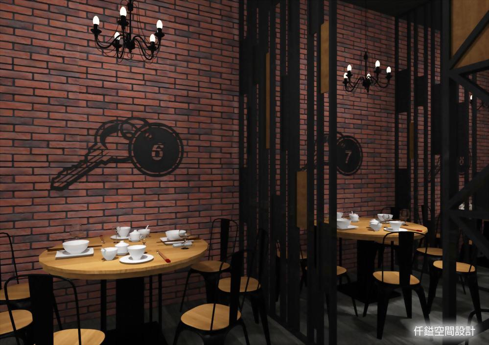 東港-湫仔羊肉料理3D