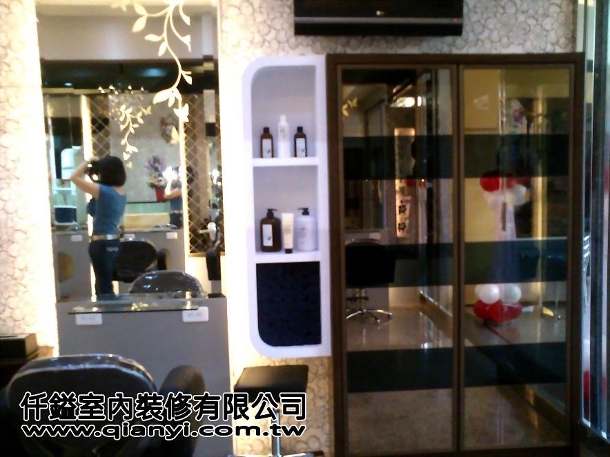 東港張小姐美髮店
