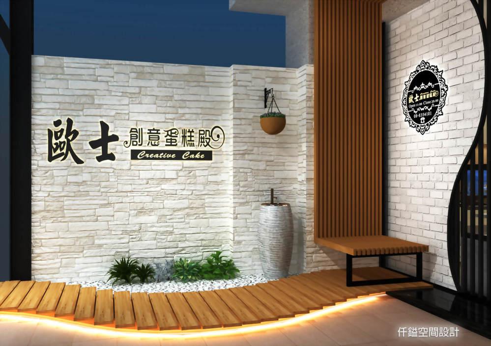 高雄店面裝潢、屏東店面設計推薦 - 仟鎰室內設計