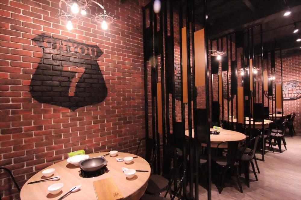 東港湫仔羊肉料理