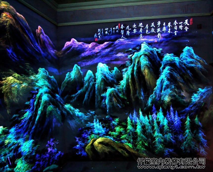 五房別墅-山水畫壁面彩繪