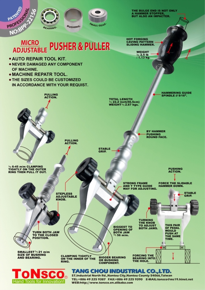 Micro Adjustable Bearing Pusher and Puller