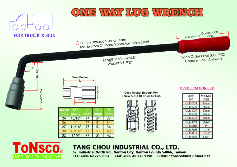 1 Way Lug Wrench for Truck and Bus 17H