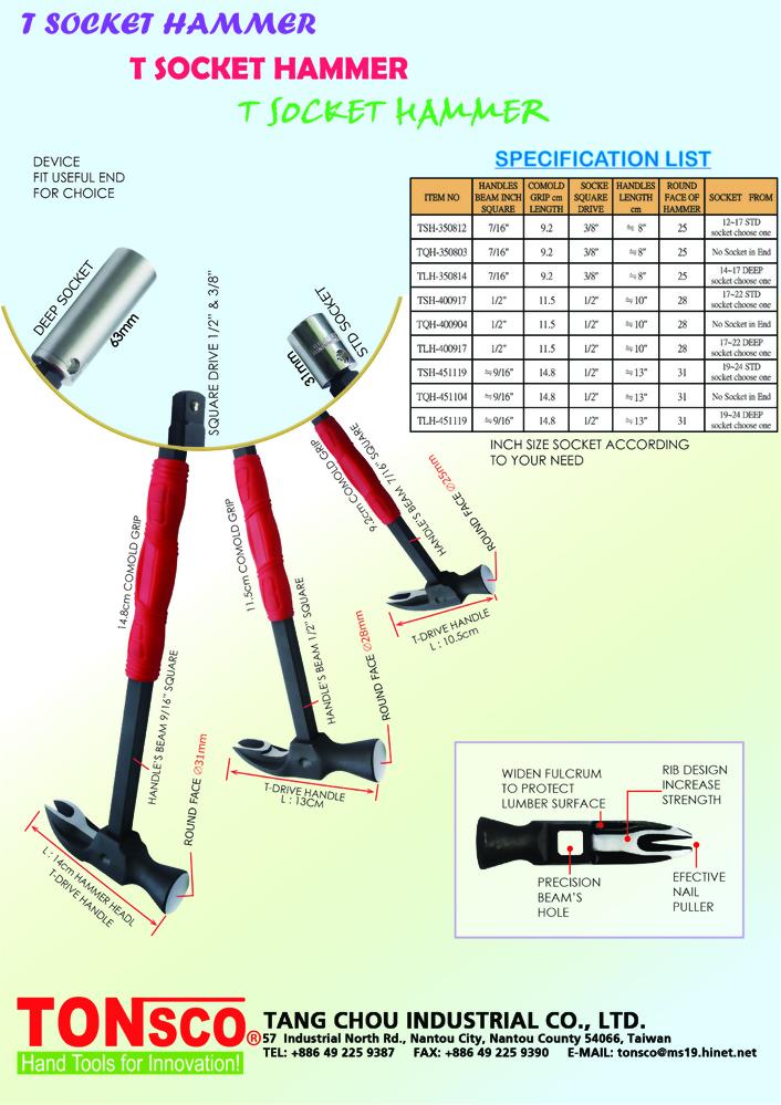 T Socket Hammer