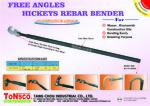 角度可変な鉄筋ベンダー