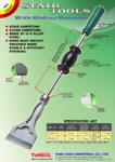 スライディングハンマー付き階段ツール