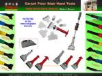 [C] Carpet Floor Stair Tools
