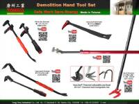 2018 [A] Demolition Wrecking Tools