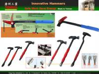 2018 [B] Innovative Hammers