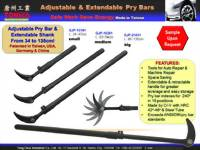 2018 [D] Adjustable Pry Bars