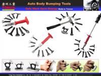 2018 [E] Auto Body Bumping Tools