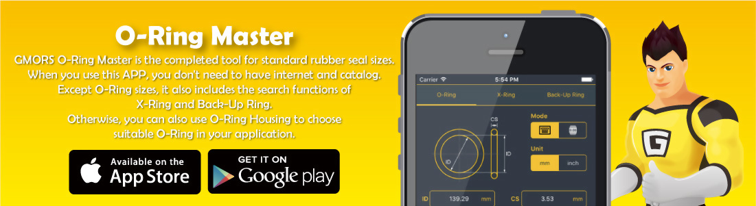 GMORS First APP is online!