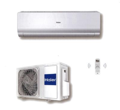 家用掛壁一對一變頻冷暖空調