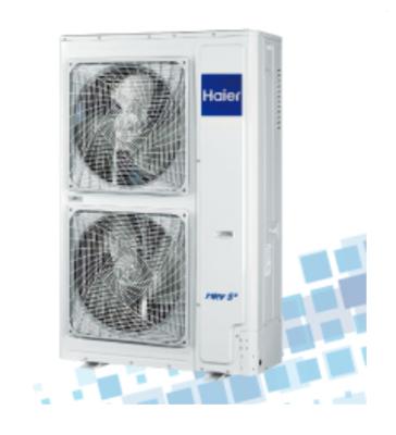 海爾多聯變頻MRV、海爾變頻空調安裝 - 和陞工程