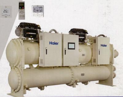 海爾磁懸浮冰水機、磁懸浮冰水機廠商推薦 - 和陞工程