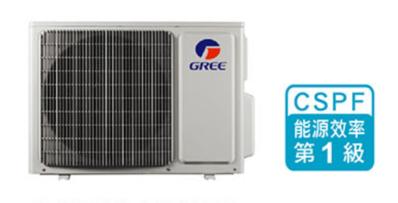 GSDM 一對多變頻冷暖系列