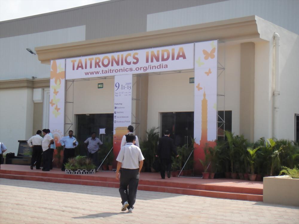 2009.09.12印度工具機展
