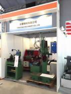 2016 Taiwan International Machine Tool Show 11/23-27