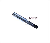 M15*1.5 絲攻(M14*1.5導引)
