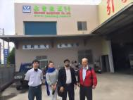 2016.11.29 Pakistan customer visit