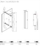 Glasgriff 1410sus-05-600