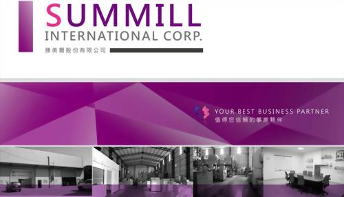 Summill Catalog