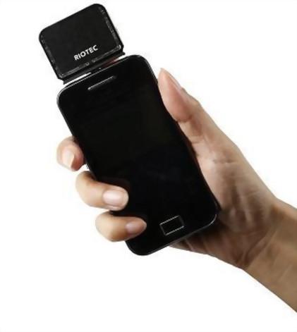 Escáner de código de barras móvil AndroScan DC9257L 2D