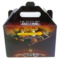 日本神戶炭燒咖啡