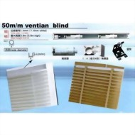 Wood Venetian Blind