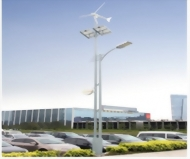 01-05-03-Wind Solar Hybrid LED Street Light