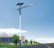 01-05-06-Solar LED Street Light