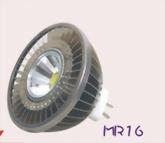 01-14-01-INDOOR LIGHTING