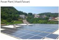 02-06-01-05 Power Plant | Taiwan