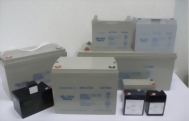 04-19-APOLLO Gel Battery