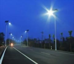 01-05-07-Solar LED Street Light