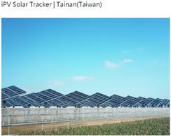 02-06-01-02 iPV Solar Tracker | Tainan(Taiwan)