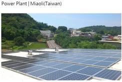 02-06-01-05 Power Plant | Taiwán