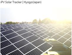 02-06-02-01 iPV Solar Tracker | Japan