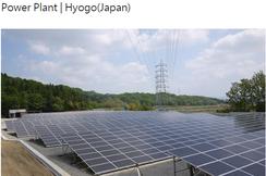 02-06-02-02 Power Plant | Hyogo (Japón)