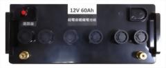04-10-LiFiPO4+Li-Mn02 BATTERY