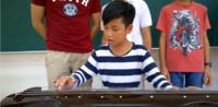 104學年度第一學季古琴成果發表