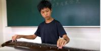 104學年度第四學季古琴成果發表