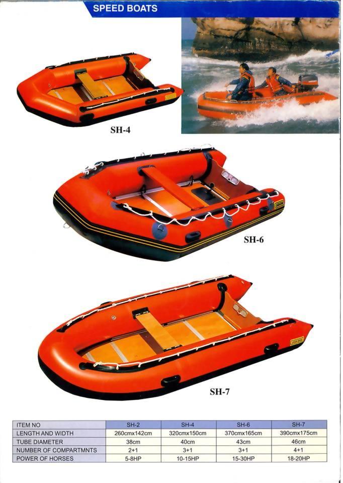 橡皮艇(急流舟)