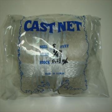 American Style Cast Net