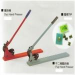 05-Hand Presser