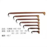 30-Hand Hook (Wooden Handle)