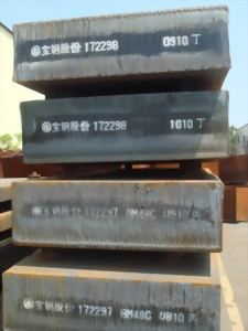 TOOL & DIE STEEL (MOULD STEEL SLAB)