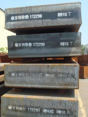 工模具鋼產品